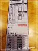 悠遊花蓮:米噹燒烤 2017