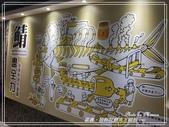 悠遊嘉義:拾粹院鯖魚主題館 2020