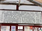 悠遊新竹:合興車站 2015