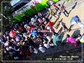 悠遊彰化:八卦山天空步道 2016