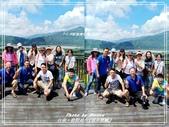 悠遊台東:鹿野高台(滑草體驗) 2019