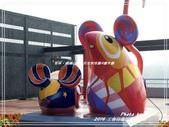 悠遊雲林:劍湖山園外園 2016