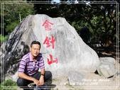 悠遊台東:太麻里金針山 2015