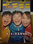 早安少女組-台版:mm_t_poster-6