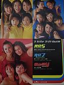 早安少女組-台版:mm_t_poster-3